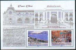 France 2019 - Emission Commune Avec Maroc / Musées / Museums / Paul Cézanne / Jacques Majorelle - MNH - Emissions Communes