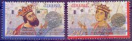 Used Armenia 2013, Kingdom Cilicia 2V. - Armenië