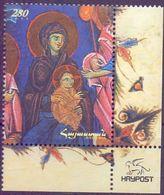 Used Armenia  2010, Europa, Children Books 1V. - Arménie