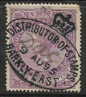 South Africa, CoGH, Revenue, VR, 10/= Violet, PERF 14, Used DISTRIBUTOR OF STAMPS BARKLEY EAST 9 AUG 95 - South Africa (...-1961)