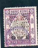 HONG KONG STAMP DUTY - Hong Kong (...-1997)