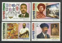 ETHIOPIA  2015 VISUAL ARTISTS ASSOCIATION,PAINTINGS SET  MNH - Ethiopie