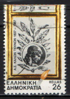 GRECIA - 1987 - Engraving By Yiannis Kephalinos - USATO - Griechenland