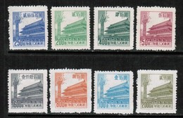 PEOPLES REPUBLIC Of CHINA  Scott # 206-13* VF UNUSED No Gum As Issued (Stamp Scan # 513) - 1949 - ... People's Republic