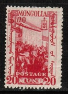 MONGOLIA  Scott # 67* F-VF MINT HINGED (Stamp Scan # 513) - Mongolia
