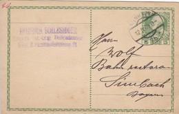 Postkarte Ried Nach Simbach - Fa. Heinrich Schlesinger Export öst,-ung. Delicatessen - 1909 (41535) - Briefe U. Dokumente