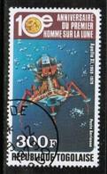 TOGO  Scott # C 401 VF USED (Stamp Scan # 513) - Togo (1960-...)