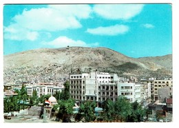 Damascus - Damas - Syrie - Panorama / General View  - 2 Scans - Syrie