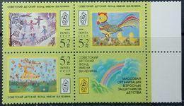 Russia, USSR, 1988, Mi. 5889-91, Y&T 5570-72, Sc. B146-48, SG 5934-36, Children's Drawings, MNH - 1923-1991 USSR