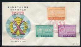 Formose - Enveloppe F.D.C. 1959 -  Réf M60 - 1945-... Republic Of China