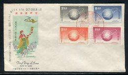 Formose - Enveloppe F.D.C. 1959 -  Réf M61 - 1945-... Republic Of China