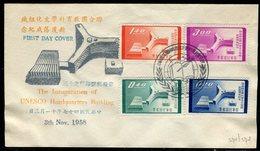 Formose - Enveloppe F.D.C. 1958 -  Réf M62 - 1945-... Republic Of China