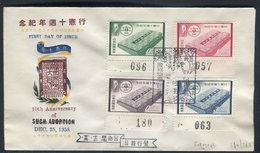 Formose - Enveloppe F.D.C. 1958 -  Réf M63 - 1945-... Republic Of China