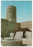 UNITED ARAB EMIRATES - THE COURTYARD OF AL FAHIDI FORT (DUBAI MUSEUM) / THEMATIC STAMP-SATELLITE / SPACE - Dubai