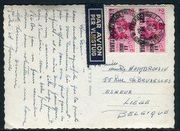 Katangan - Carte Postale Par Avion De Elisabethville Pour Liège En 1960 -  Réf M67 - Katanga