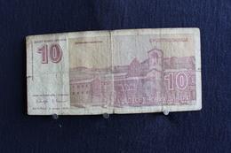 50 /  Yougoslavie 10 Dinars - 1994 -  /  N° AA 3609211 - Yougoslavie