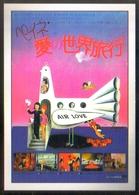 Carte Postale - Illustration : Peynet - Le Tour Du Monde Des Amoureux De Peynet (cinéma - Affiche - Film) - Peynet