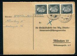 Allemagne - Carte De Correspondance De Nürmberg Pour München En 1942 -  Réf M85 - Briefe U. Dokumente