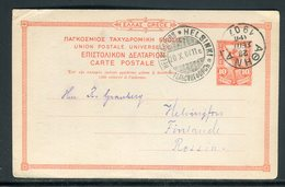 Grèce - Entier Postal De Athènes Pour La Finlande ( Administration Russe )  En 1907 -  Réf M99 - Postal Stationery