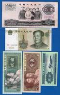 Chine  10  Yan  1965  +  4  Billets - China