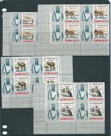 Fujeira 1965 Officials Airmail Set Of 4 Marginal Corner Blocks Of 4 MNH - Fujeira