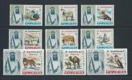 Fujeira 1965 Officials - Postage & Airs - Set 9 MNH - Fujeira