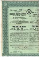 Ancien Titre - Chemin De Fer De Moscou-Windau-Rybinsk - Emprunt 4% 1903 - Obligation De 1903 - Rusia