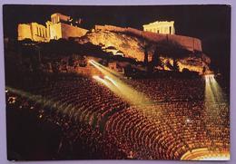 ATHENS - The Odeon Of Herode Atticus Illuminated - Theater, Theatre, Teatro -  Vg - Grecia