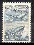 7390  Russia Yv 1308 - Hinged - 1,85 (9) - 1923-1991 URSS