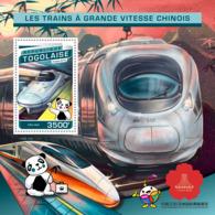 Togo 2016   Chinese Speed Trains - Togo (1960-...)