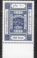 PALESTINE, 2018, MNH,STAMP ON STAMP, 1v - Stamps On Stamps