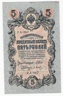Russie - Billet De 5 Roubles - 1909 - Russie