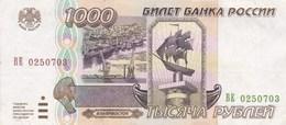 Russie - Billet De 1000 Roubles - 1995 - Russie