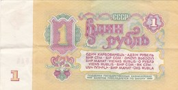 Russie - Billet De 1 Rouble - 1961 - Russie