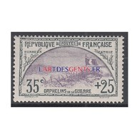 TIMBRE N°152 35 C. + 25 C. Orphelins Guerre 1917 NEUF** Signé  Côte 500 Euros - Frankreich