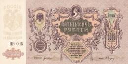 Russie - Billet De 5000 Roubles - 1919 - Presque Neuf - Russia