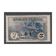TIMBRE N°169  1f. S. 5+5f.  Orphelin Surchargé NEUF** Signé Côte 350 Euros - Frankreich