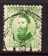 SPAIN ESPAÑA SPAGNA 1931 1932 JOAQUIN COSTA CENT. 10c USATO USED OBLITERE' - 1931-50 Oblitérés