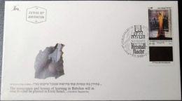 ISRAEL 1988 Mi-Nr. 1110 FDC - FDC
