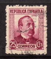 SPAIN ESPAÑA SPAGNA 1931 1934 MANUEL RUIZ ZORRILLA CENT. 25c USATO USED OBLITERE' - 1931-Aujourd'hui: II. République - ....Juan Carlos I