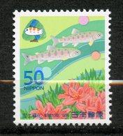 Japan, Yvert 2440, MNH - 1989-... Empereur Akihito (Ere Heisei)