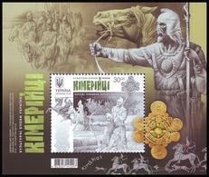 UKRAINE 2019. CULTURAL EPOCHS: CIMMERIANS, TRIBES OF WARRIOR RIDERS. Mi-Nr. 1768 Block 160. MNH (**) - Ukraine