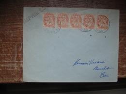 Paris 86 Grand Palais Obliteration Bande De 5 Timbre 3 C Blanc - Marcophilie (Lettres)