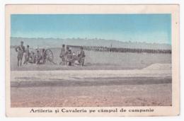 ARTILERIA SI CAVALERIA PE CAMPUL DE CAMPANIE  (carte Animée) - Roumanie