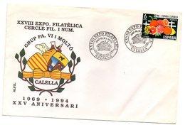 Carta Con Matasellos Expofilatelica Calella 1994 - 1931-Hoy: 2ª República - ... Juan Carlos I