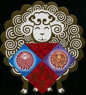 NIUAFO'OU TONGA - 2015 - Nouvel An Chinois, Année De La Chèvre - BF Neufs // Mnh - Tonga (1970-...)