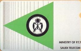 "Saudi Arabia - SAU-T-5, Alcatel, Ministry Of P.T.T., ""A"" Value, Logo In Green Triangle , 550ex, Mint - Saoedi-Arabië"