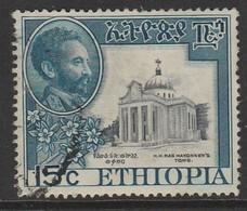 Ethiopia 1951 The 55th Anniversary Of Battle Of Adwa 15 C Bluish Green/black SW 360 O Used - Ethiopia