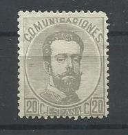 ESPAÑA EDIFIL   123   MH  *  (FIRMADO SR. CAJAL, MIEMBRO DE IFSDA) - 1872-73 Reino: Amadeo I