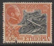 Ethiopia 1951 Opening Of Abbaye Bridge 10 C Dark Orange/black SW 352 O Used - Ethiopia